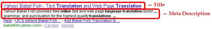 tag_html_google